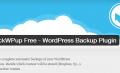 WordPressの最強バックアッププラグイン BackWPup