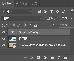 文字と写真の間にブロックを置くの設定