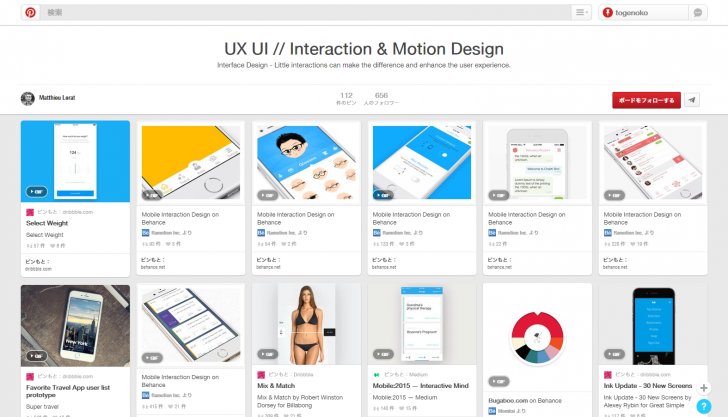 UX UI // Interaction & Motion Design