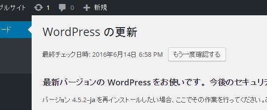 寝ていても大丈夫。WordPressプラグインを自動アップデートする方法