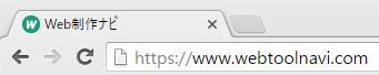 SSL失敗