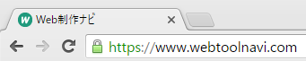 SSL成功