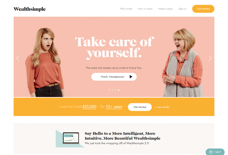 Invest in Future You | Wealthsimple