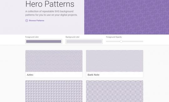 背景画像に使えるシームレスなSVGパターン画像のコレクション「Hero Patterns」