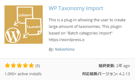 WP Taxonomy Import
