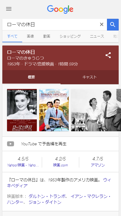 TV and Movies(テレビと映画)