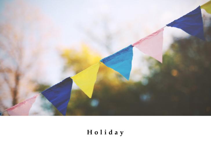 トップページの大きなヘッダー写真が印象的「Holiday」