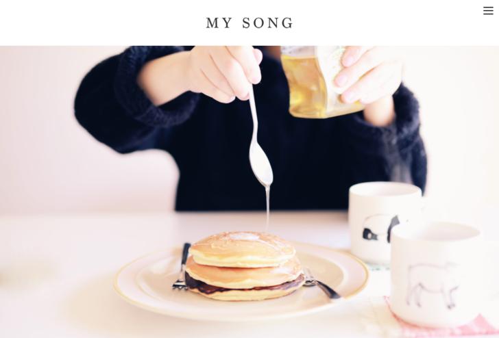 ペライチサイト・シングルページ専用のテーマ「My Song」